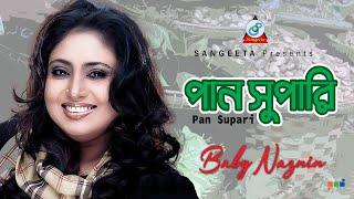 Pan Supari - Baby Naznin Music Video - Khub Beshi Bhalobashi