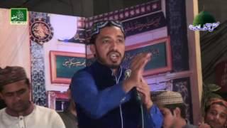 New Naqabat Ramzan Rizvi With Qari Shahid Mehmood  2017 . 0300 4600918