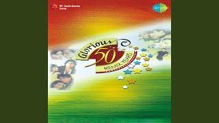 Kahin Deep Jale Kahin Dil Bees Saal Baad Remix