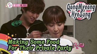 [We got Married 4] 우리 결혼했어요 - Making Food For Their Private Party 20170211