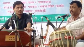 Roop Pahata Loachani