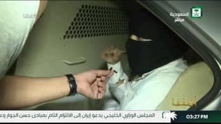 دوريات المرور تطارد مفحط على سرعة 210 والقبض عليه في الرياض #برنامج_امننا