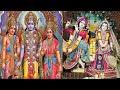 """""""जग में सुंदर है दो नाम""""- भगवान श्री राम और श्री कृष्ण का सुंदर भजन"""