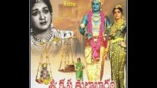 Full Kannada Movie 1971 | Sri Krishna Rukmini Satyabhama | Rajkumar, B Saroja Devi, Arathi.