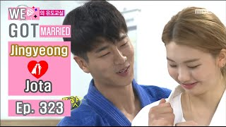[We got Married4] 우리 결혼했어요 - Jingyeong Promise to a complete freak? 20160528