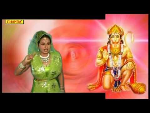 Xxx Mp4 Aalha Mehandipur Balaji Sanjo Baghel Chanda Cassettes 3gp Sex
