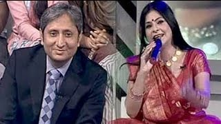 Malini Awasthi entertains us with Kajari songs on Hum Log