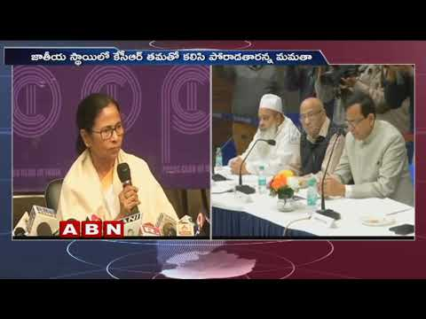 Xxx Mp4 West Bengal CM Mamata Confirmed KCR Will Join In Anti BJP Alliance ABN Telugu 3gp Sex