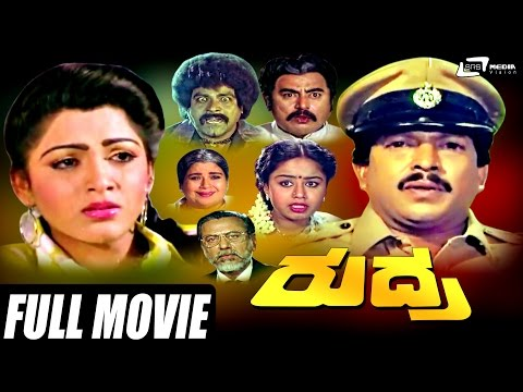 Xxx Mp4 Rudra – ರುದ್ರ Kannada Full HD Movie FEAT Vishnuvardhan Kushbu 3gp Sex