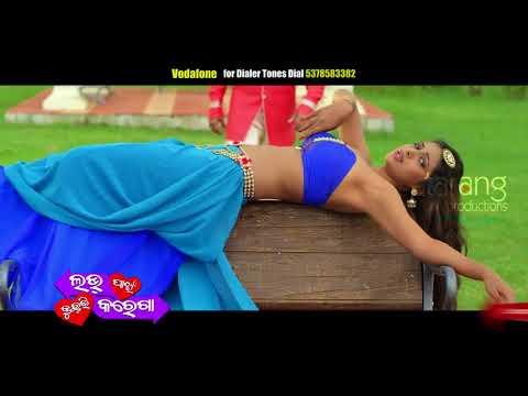 Xxx Mp4 Love Pain Kuch Bhi Karega Odia Movie Sehejadi Video Song Babushan Supriya 3gp Sex