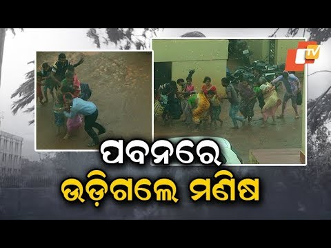 Xxx Mp4 OTV Staff Rescue People During Cyclone Fani 3gp Sex
