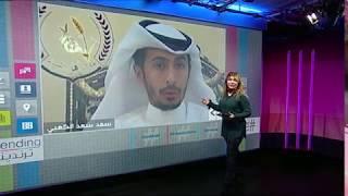 بي_بي_سي_ترندينغ: إعلان #قطر عن قوائمها الوطنية للإرهاب يثير ردود فعل متباينة