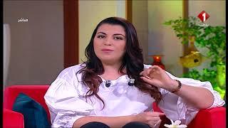 برنامج في تونس ليوم 16 / 01 / 2018 الجزء الأول