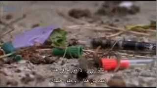 قصة لا تموت 2 توباك شكور مترجم