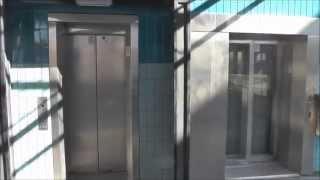 Side by side: Old VALMET & New KONE Elevators @ Malmin Railway Station, Helsinki