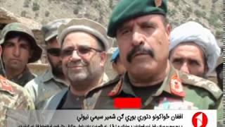 Afghanistan Pashto News 21.06.2017 د افغانستان پښتو خبرونه
