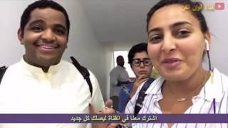 الفنانة فاطمة الصفي مع ولدها خالد المظفر هههه (عمو بلال)