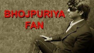 Bhojpuriya Fan | Fan Spoof |  Fan UnOfficial Trailer 2016