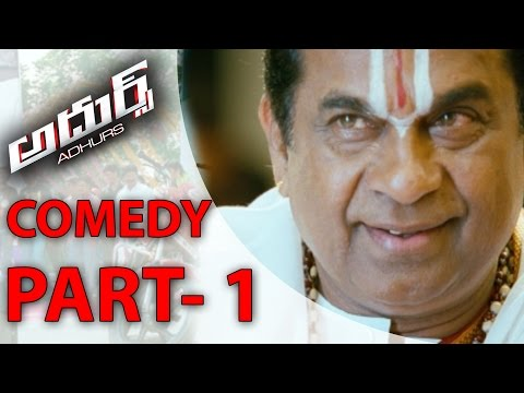 Adhurs Back to Back Comedy Scenes P1 - Jr. NTR, Nayanthara, Sheela