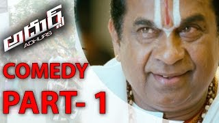 Adhurs Back to Back Comedy Scenes P1 - Jr. NTR, Nayanthara, Sheela