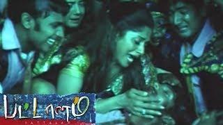 Pattalam | Pattalam Tamil Movie Climax | Balaji Dies | Arun hallucinates Balaji's presence