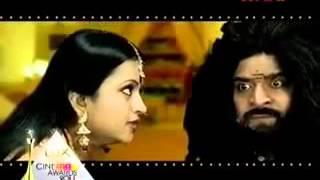 ## Suma   ali Comedy in Cine Maa Awards 2011 avi YouTube