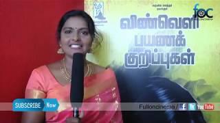 After Tik Tik Tik It's Vinveli Payana Kuripugal Movie team Interview - FullOnCinema
