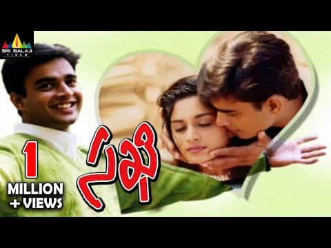 Xxx Mp4 Sakhi Telugu Full Movie Madhavan Shalini Sri Balaji Video 3gp Sex