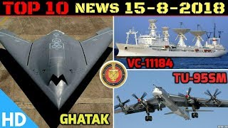 Indian Defence Updates : Ghatak UCAV 1st Flight,AGNI-5 Induction,SARAS Plane Ready,VC-11184 Delivery