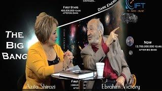 نگاه علمی به تاریخ پیدایش و تکامل جهان و نظریه بیگ بنگ با ابراهیم ویکتوری