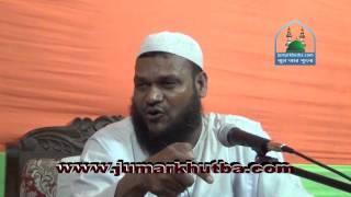 Bangla Waj Neshadar Drobbo 2nd Part by Abdur Razzak bin Yousuf - Bangla Waz New