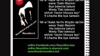Adilo Tazi Nhar L3id   عادلو تازي نهار لعيد