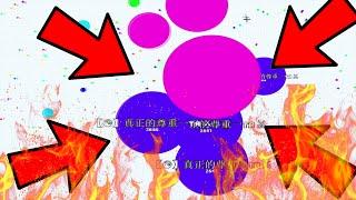 Agar.io - MOST EPIC NEW MOVE DURING *UNCUT* EVER!! + AUTO SPLIT POPSPLIT!!