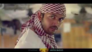 Musafir bengali movie trailer 2015 ft  Arifin Shuvo   Marjaan   Misha