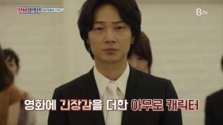 [김태훈의 무비셀렉션] 립반윙클의 신부 (A Bride for Rip Van Winkle, 2016)
