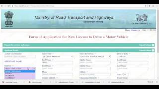 How To Apply Driving Licence Online in India हिन्‍दी -Hindi Sarathi
