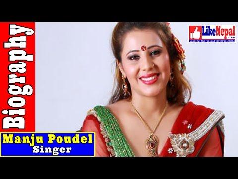 Xxx Mp4 Manju Poudel Nepali Lok Singer Biography Video Songs 3gp Sex