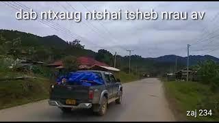 Dab ntxaug ntshai tsheb nrau av 2/19/2019