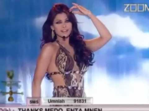 Haifa Wehbe Ya Wad Ya Heliwa Cute Guy English subtitles هيفاء يا واد يا حليوة