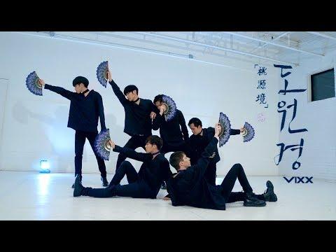 [EAST2WEST] VIXX (빅스) - Shangri-La (도원경) 1theK Dance Cover Contest