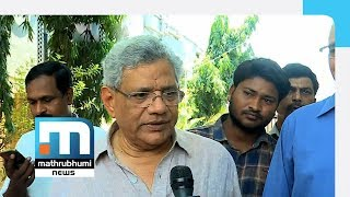 CPM Party Congress Politically Very Significant: Yechury| Mathrubhumi News