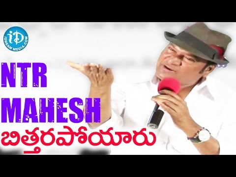 Mahesh Babu And Jr NTR Used To Ask How I Did 12 Movies In An Year - Rajendra Prasad || Press Meet