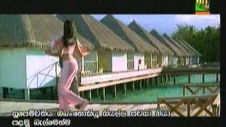 'Yeh Ladki' (Movie:MAINE PYAAR KYUN KIYA?- 2005)-With Sinhala Subtitle