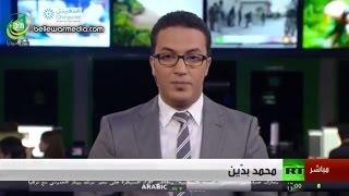 محمد بدين حريمو يبدأ  تقديم نشرات الأخبار الرئيسية في قناة روسيا اليوم
