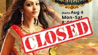 বন্ধ হয়ে যাচ্ছে কিরন মালা ¦¦ Kiranmala is closed