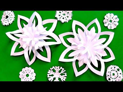 Двойная объемная снежинка из бумаги / Новогодние ОРИГАМИ - YouPak.pk Largest Collection of HD Videos