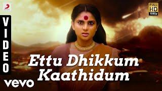 Shivanagam - Ettu Dhikkum Kaathidum Video | Vishnuvardhan, Ramya