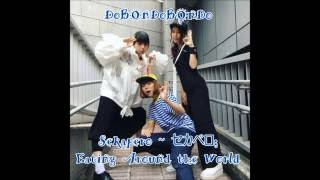 Dobondobondo - SEKAPERO Lyrics (English & Romaji)
