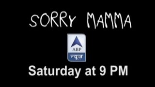 Mother's day Special: Watch 'Sorry Mamma' on Saturday at 9 PM