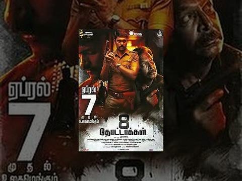 8 Thottakkal Tamil Full Movie